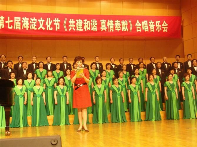 大合唱10-北京西蔓今典演出服公司图片